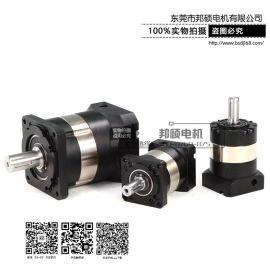 东莞BS品牌精密伺服减速机PLF行星齿轮减速机特卖