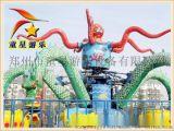童星大章鱼 景区新型游乐设备 价格实惠