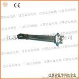厂家设计锅炉管不锈钢电锅炉加热管