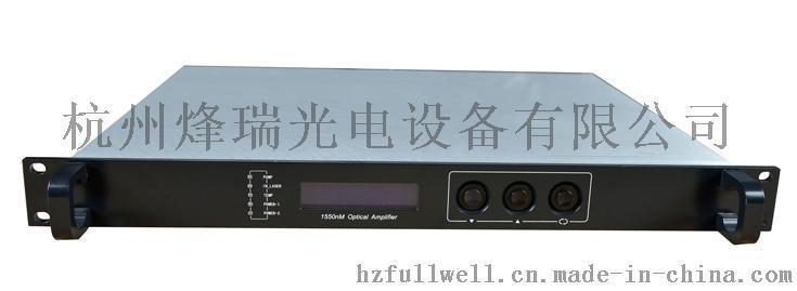 前置光纤放大器, 输入-30dBm, 增益20~40dB