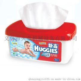 全自动多片婴儿湿巾机,湿巾生产线价格,抽式湿巾折叠包装一体机