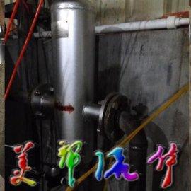 挡板式汽水分离器-蒸汽挡板式汽水分离器