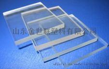 金世联透明度高PVC透明板 PVC胶片 PVC片材无晶点