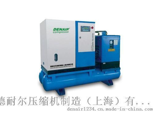 德耐尔厂家直销空压机,螺杆空压机,带储气罐螺杆空压机