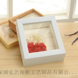 定制永生花相框批发 加工立体加厚画框 内有立体空间 工艺礼品框 放仿真花植物框
