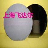 上海飞达尔太阳能硅片回收价格