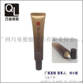 化妆品PE塑料材质小容量眼霜祛痘霜软管配尖嘴条纹盖专业生产厂家