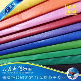 供應各種顏色蠟光紙/半透明紙/彩色蠟光紙印刷
