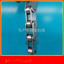 瑞源库存批发 不锈钢链条 非标碳钢链条工业链条 输送机专业链条