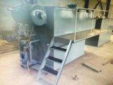 天平污水处理设备 小型屠宰厂专用设备 通过质量检测
