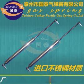 国泰304不锈钢气弹簧 防锈支撑杆 防腐蚀液压杆 气压杆 伸缩杆