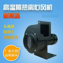 诚亿CY120H 耐高温低噪音风机 烤炉吸风机火锅排烟风机烟道排风机