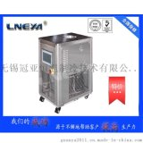 低温恒温槽提供恒温液体环境