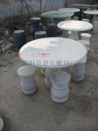 一级汉白玉石桌石凳 白色大理石桌子凳子