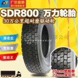 貨運車輪胎 中長途高速運輸車輪胎 萬力輪胎批發 SDR800 12R22.5