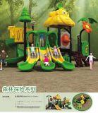 深圳室外兒童滑梯 東莞社區兒童遊樂設備定做廠家
