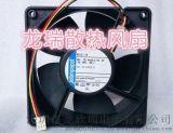 MULTIFAN 4218/12 12038 48V散热风扇直销出售厂