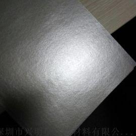 供应深圳兴明星银白色云母片,价格低品质好,厂家直销。
