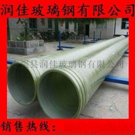 玻璃钢通风管道DN-400 减少流阻、提高流速、降低能耗