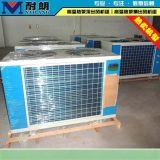 河源高温热泵烘干机  节能烘干机厂家