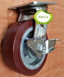 厂家**6寸重型不锈钢人造胶万向带刹车脚轮