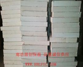 廊坊源创公司 高密度防腐保温材料 微孔硅酸钙板