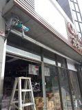 广州奥兴门业,不锈钢通花卷闸门订做,广州电动卷闸门,广州卷闸门