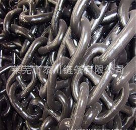泰川链条  锚链 船用 有档链条 无档链条 船舶链 起重链 规格齐全