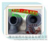 展图牌  4寸 西安省山西省宁夏省电厂专用的  高效脱硫碳化硅喷嘴
