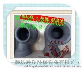 展图牌  4寸 西安省山西省宁夏省电厂专用的  高效脱**碳化硅喷嘴