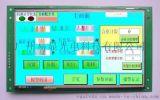 工业触摸屏在拉力测试机上的应用,拉力测试机的触摸屏人机界面,拉力试验设备的触摸屏人机界面开发