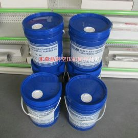 18L螺杆空压机专用机油 空压机润滑油