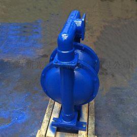 上海QBY-80不锈钢气动隔膜泵  耐腐蚀气动隔膜泵 无堵塞气动隔膜泵