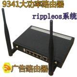 企业级无线路由器广告wifi 商用路由器商业wifi
