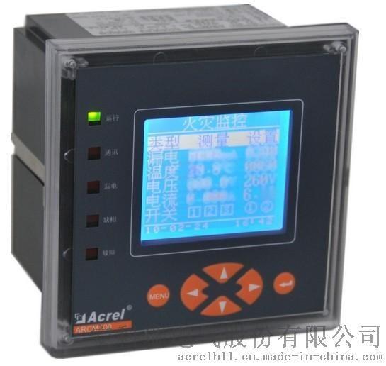 安科瑞ARCM200L-J16 16路剩餘電流監測 剩餘電流電氣火災報警器