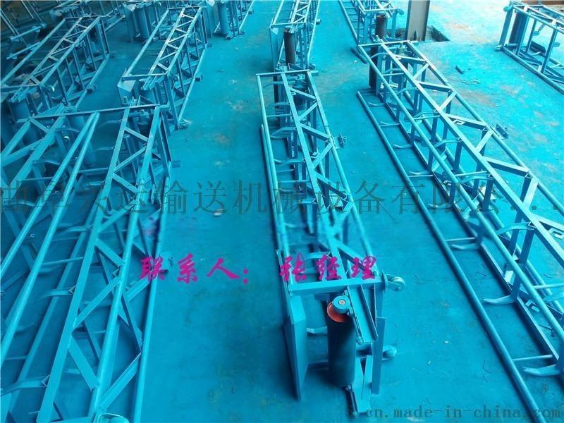 鋸末用槽型託輥帶式輸送機,防滑帶裝車上料機