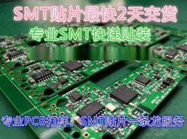 SMT贴片加工,电路板焊接加工,线路板SMT贴片加工,BGA焊接