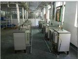 洗衣房烘乾機48千瓦電加熱蒸汽發生器