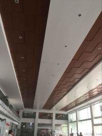 广汽本田4s店展厅金属木纹天花板-广本4S店铝天花