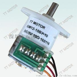 gm15-15by微型号步进减速电机