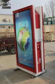 伯乐广告供应广告垃圾箱、广告垃圾箱灯箱、户外广告垃圾箱、广告垃圾箱制作、分类垃圾箱