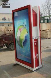 伯樂廣告供應廣告垃圾箱、廣告垃圾箱燈箱、戶外廣告垃圾箱、廣告垃圾箱制作、分類垃圾箱