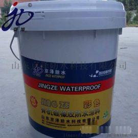 厂家直销有机硅防水涂料
