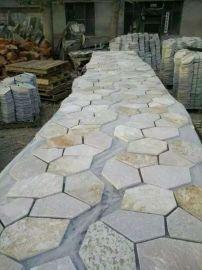 恒瑞石材供应黄色文化石   天然文化石质量好信誉高型号齐全