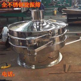 面粉振动筛/不锈钢食品级用旋振筛