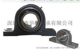 鑫华泰厂家直销UCP205 带座外球面轴承