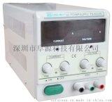 PS-6403DF64V3A可调稳压四位显示精度0.1%深圳稳压器稳压电源100W