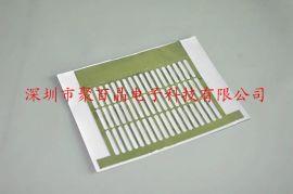 单导铝箔胶带,双导铝箔胶带,导电铝箔胶带厂家-聚百晶电子1