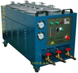 润滑油超微净油机,可用于清除注塑、压铸、工程机械等油压机械液压油所产生的污染物。