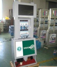 投币式手机充电站